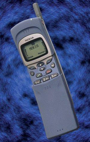 Nokia 4 Image 5