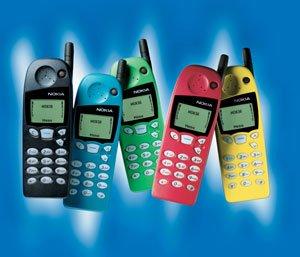 Nokia 4 Image 1