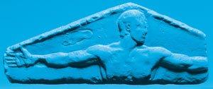 Akzo Nobel 3 Image 1