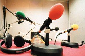Bbc Radio 2 7 Image 4